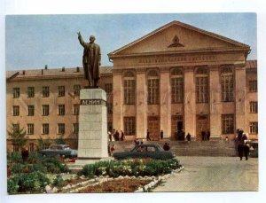238908 USSR Kyrgyzstan Frunze Bishkek Polytechnical Institute old postcard