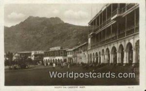Round the Crescent Aden Republic of Yemen Unused