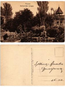 CPA FOCSANI Oeffentliche Anlagen. ROMANIA (500571)