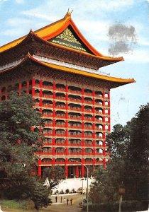 The Grand Hotel Taipei Taiwan China Postal Used Unknown