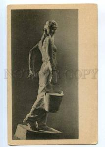 250469 USSR STOLPNIKOVA woman construction worker Vintage PC