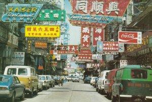 CHINA (Hong Kong) , 1950-70s ; Kowloon Street