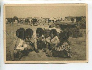 432992 USSR Turkmenistan types of Turkmens Vintage GIZ postcard