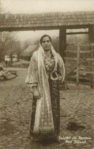 romania, Woman in Traditional Dress (1910s) RPPC Postcard