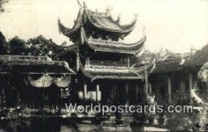 Chinese Temple Singapore 1937 Missing Stamp