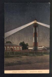 040396 LIGHTHOUSE in LIBAU at night Vintage color PC