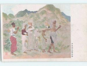 Old Postcard LINE OF CHINESE PEOPLE WALKING Country Of China F4800