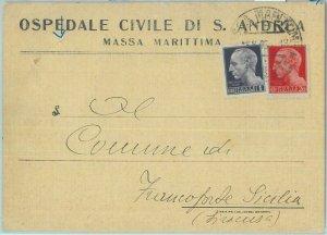 85901 - CARTOLINA d'Epoca - Marina MASSA CARRARA - OSPEDALE ST. Andrea 1948