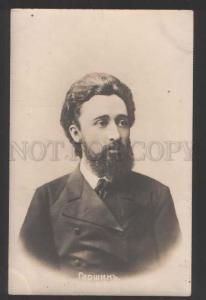 118299 GARSHIN Famous Russian WRITER vintage Photo RARE PC