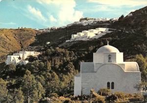 Greece Patmos Holy Convent Patmias School and Apocalypse Monastery