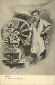 Machinery Serbie Serbia Roi et sa Maschine King & Machine c1905 Postcard