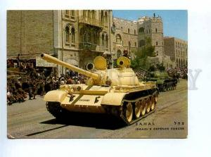 179437 Jerusalem forces parade captured russian tanks