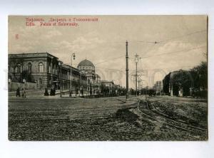 223192 GEORGIA TIFLIS Palace of Golovin #597 old postcard