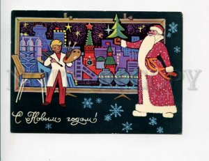 3128488 Grandfather FROST & painter SANTA CLAUS old Russian PC