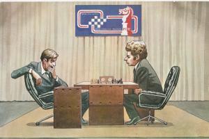 REYKJAVIK , Iceland , 1972 ; SPASSKY Vs FISHER Chess Match #1