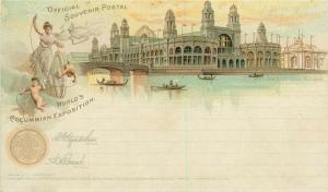 ELECTRICAL BUILDING POSTAL CARD 1893 WORLDS COLUMBIAN EXPOSITION FAIR