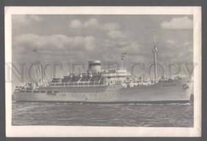 105422 USSR RUSSIA ship Diesel-electric ship RUSSIA in Odessa