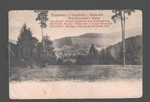079976 CAUCASUS Borjom town view from vorontzovskiy park Old