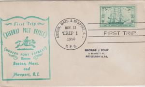 FIRST TRIP HIGHWAY POST OFFICE mail between Boston, MA & Newport, RI, 1950