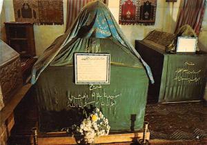 Syria Damascus Muezzen Bilal's Tomb Damas Tombeau de Muezzen Bilal