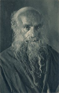 JUDAICA, British Mandate Palestine, 1920's, Israel, An Old Jewish Man, Jerusalem