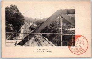 Vintage Kyoto, JAPAN Postcard Inclined Lift Boat Railway Bridge c1910s Unused