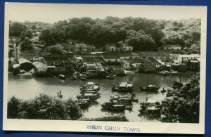 Panoramic View of Shun Chun Town Hong Kong China Real Photo Postcard