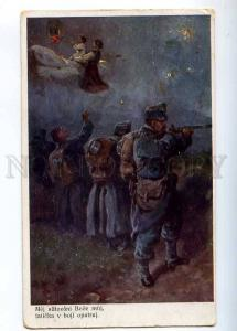 233545 WWI Propaganda CZECH Pray BATTLE Vintage FELDPOST PC