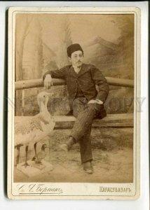 3106466  Karasubazar tatar man type CABINET PHOTO