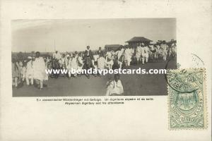ethiopia, Abyssinian Dignitary and his Attendance (1909) RPPC