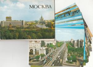 Lot 17 postcards Russia Moscow in the `80s