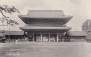 Japan Tokyo Zojo-Ji Temple