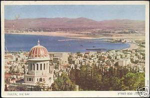 israel, HAIFA, Panorama, The Bay (1957)
