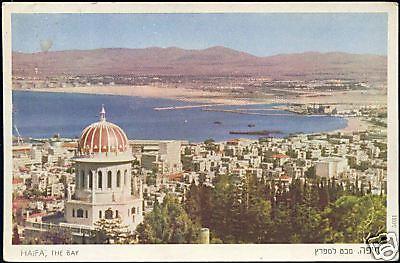 israel, HAIFA, Panorama, The Bay (1957)