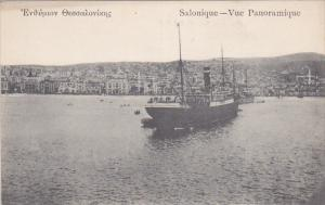 Salonique - Ship in harbor , Greece , 00-10s