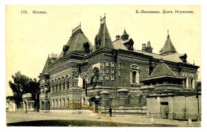 Russia - Moscow. Igoumnoff House, Grande Iakimanka Street