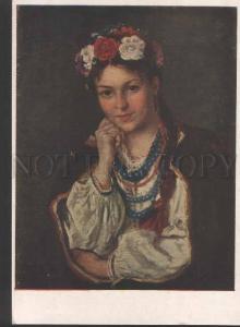 118852 UKRAINE Ukrainian Girl by MAKOVSKY Old postcard