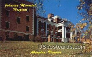 Johnston Memorial Hospital