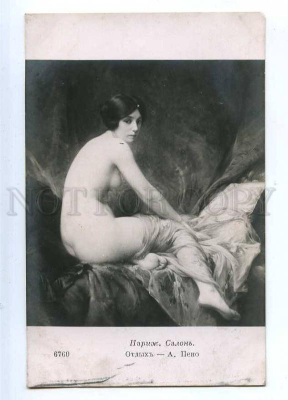 187635 NUDE Young Woman REST on Sofa by PENOT vintage SALON PC