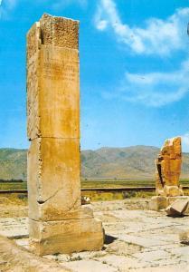 Shiraz Iran Persepolis Shiraz Persepolis