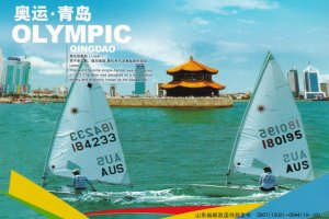 The People's Republic of China Olympics Laser, 2007