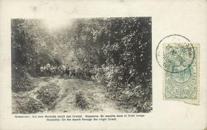 ethiopia abyssinia, On the March through the Virgin Forest (1909) RPPC, Stamp