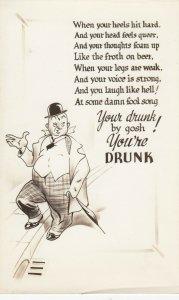 RP: Drunk Man & Poem , 1920-30s