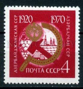 507180 USSR 1970 year Anniversary of Republic of Azerbaijan