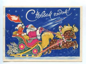 250749 USSR Girshberg Heppy NEW YEAR SPACE hares 1960 year PC