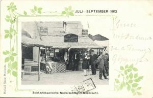 BOER WAR, South African Settlement in Dordrecht (1902) Stamp