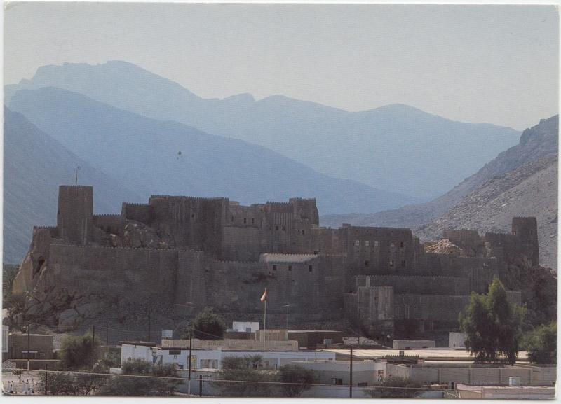 Nakhl Fort, Sultanate of Oman, used Postcard