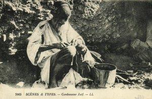PC CPA JUDAICA, SCÉNES & TYPES, CORDONNIER JUIF, Vintage Postcard (b25073)