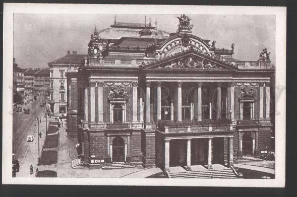 117872 Czech Republic BRNO Theatre Czechia Brunn Vintage PC