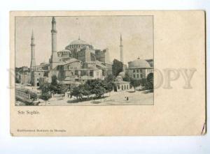 132847 TURKEY CONSTANTINOPLE St.Sophie Vintage Horticole PC
